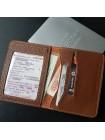 Обложка для автодокументов кожаная BO-Person-RS коричневый