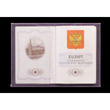Обложка для паспорта женская кожаная С-ОП-1 друид фиолетовый Флауэрс