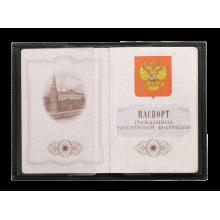 Обложка для паспорта из мягкой черной кожи OП-л Person