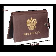 Обложка для удостоверения натуральная кожа МБС-2-ФСБ Person бордовая