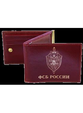 Обложка для удостоверения  ФСБ  зажим для купюр и карт КУ-4 Person