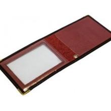 Обложка для удостоверения с окном КУ-У Person красный