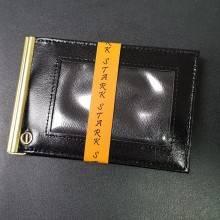 Обложка для удостоверения зажим для денег и карт КУ-4-УД черная Stark
