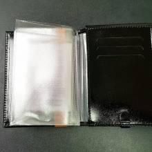 Обложка для удостоверения с автобумажником ПРОКУРАТУРА РФ Stark черный